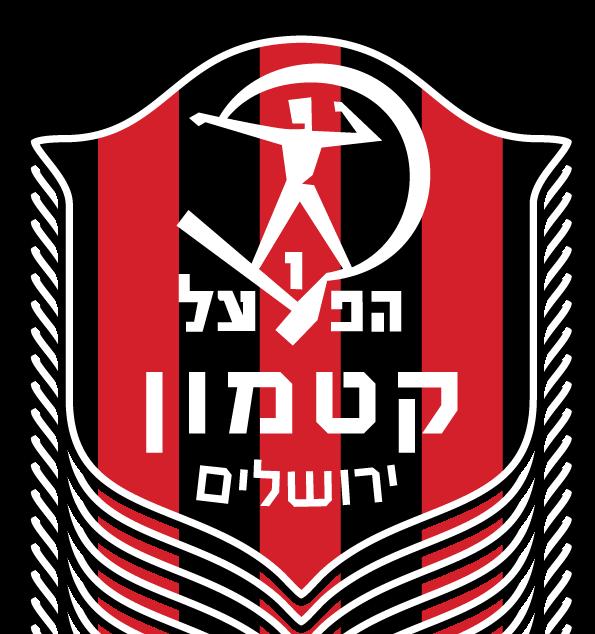 הפועל קטמון ירושלים
